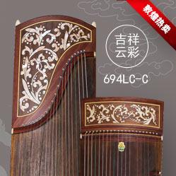 敦煌古筝694LC-C-吉祥云彩