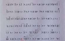 《天下同》|古筝考级曲谱(三级)