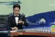 古筝曲欣赏《望春风》央视现场版|神声古筝-839CX初心