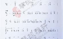 《铁马吟》|古筝考级曲谱(九级)