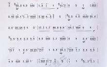 《出水莲》|古筝考级曲谱(六级)