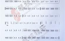 《塔塔尔族舞曲》|古筝考级曲谱(九级)