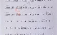 《锦上花》|古筝考级曲谱(四级)