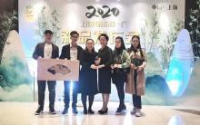 2020上海国际乐器展荣获敦煌牌销售明星—琴枫国乐