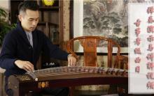 古筝考级曲目弹奏演示讲解「一级:在北京的金山上 」(讲解)