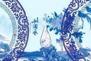 《青花瓷》古筝曲简谱(附教学视频)