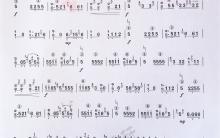 《大雁》|古筝考级曲谱(七级)