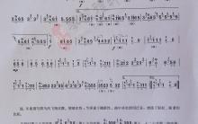 《小飞舞》|古筝考级曲谱(四级)