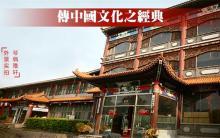 琴枫国乐实体店在什么位置