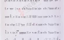 《浏阳河》|古筝考级曲谱(四级)