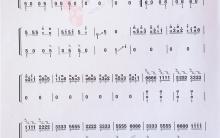 《雪山春芽》|古筝考级曲谱(七级)