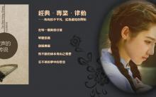 哈尔滨购买正品宏声古筝 「宏声古筝价格型号简介」