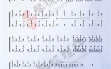 《庆丰年》|古筝考级曲谱(九级)
