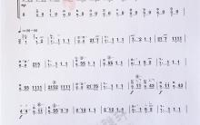 《闹元宵》|古筝考级曲谱(六级)