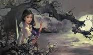 蝶恋古筝曲谱(高清版)