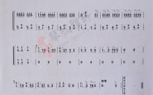 《紫竹调》 古筝考级曲目(二级)