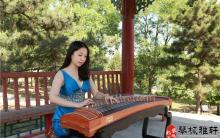 古筝学多久能弹奏曲子?